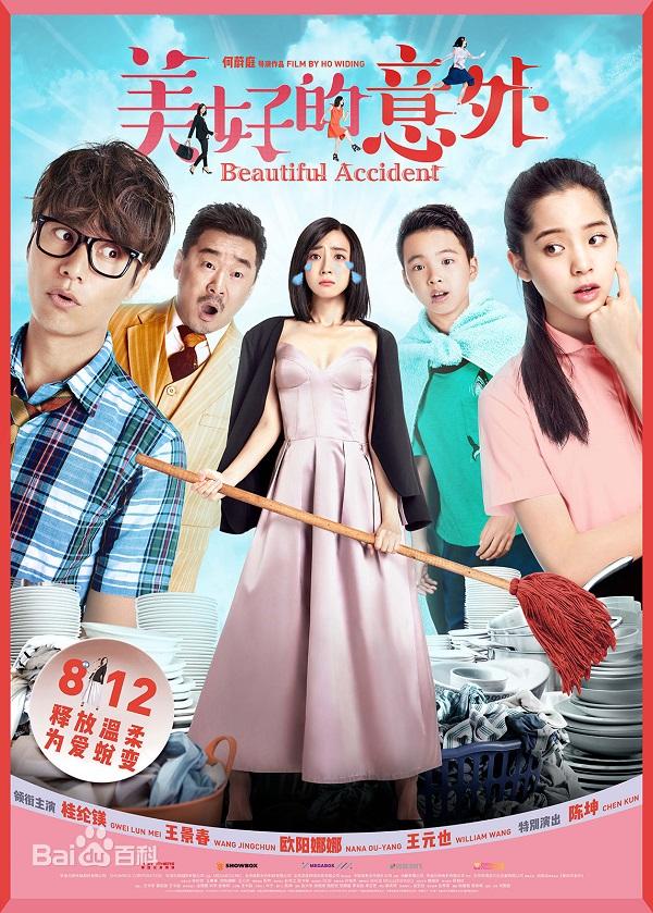 Điện ảnh Hoa Ngữ tháng 3 vắng bóng các tên tuổi nổi tiếng - Ảnh 2.