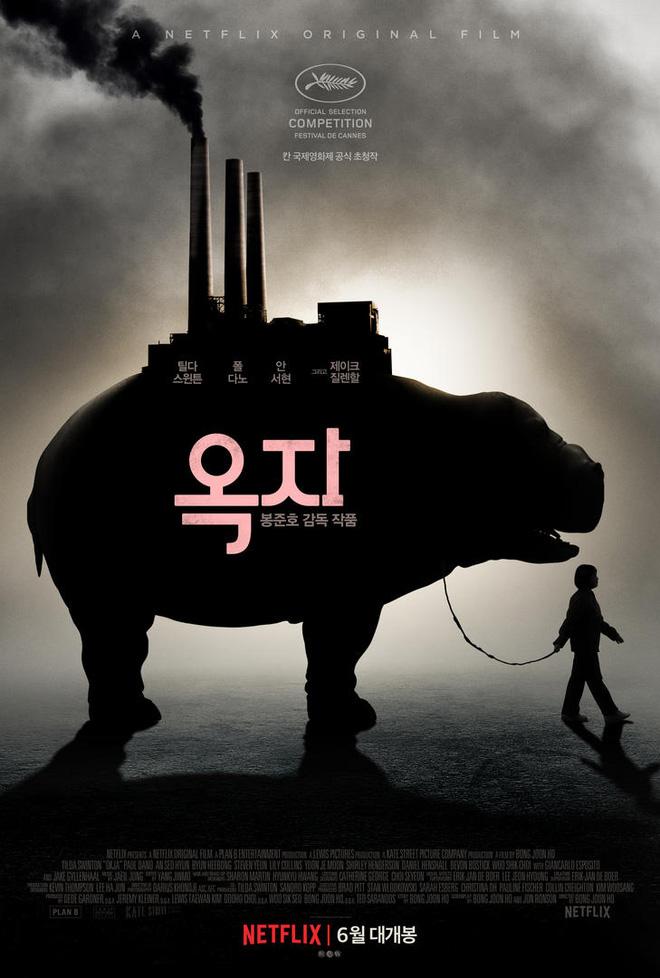 Okja - Con quái vật Hàn Quốc gây ấn tượng tại Cannes 2017 - Ảnh 1.