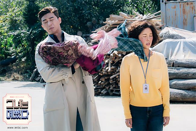 4 nam chính phim Hàn này đảm bảo sẽ ăn đập ngay nếu có thật! - Ảnh 1.