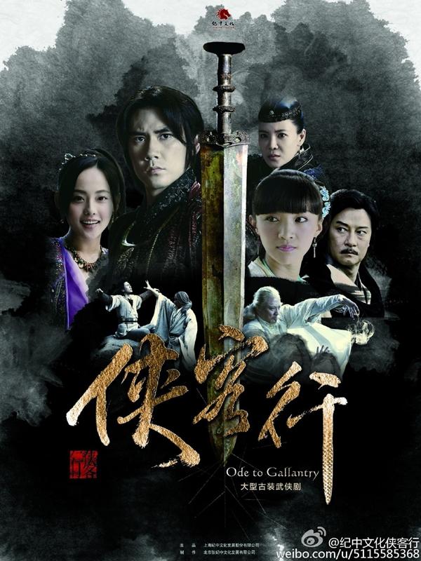 """Fan Kim Dung phấn khởi trước sự trở lại của """"Hiệp Khách Hành"""" bản chính chuyên - Ảnh 13."""
