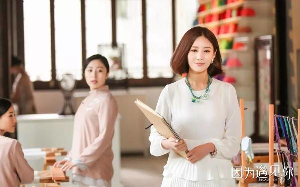 """""""Lọ Lem bản Trung"""" khuấy đảo bảng xếp hạng truyền hình Hoa Ngữ"""