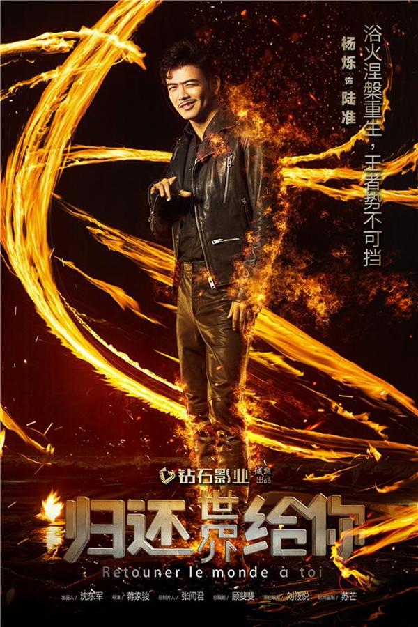 """Bạn gái Trương Hàn quyết tâm """"nổi loạn"""", thay đổi hình tượng trong phim mới - Ảnh 2."""