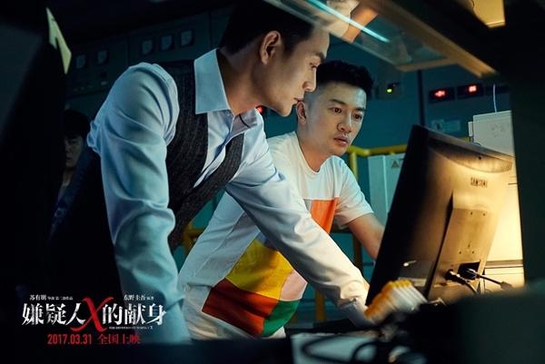 Chàng Kong tiếp tục đại náo BXH phòng vé xứ Trung - Ảnh 2.