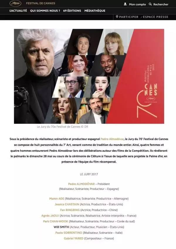 Phạm Băng Băng lấy tư cách gì để làm giám khảo LHP Cannes lần thứ 70? - Ảnh 1.