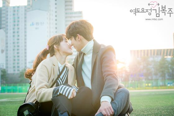 Valentine nếu chẳng đi đâu, ở nhà xem 10 phim Hàn này cũng đáng lắm! - Ảnh 4.