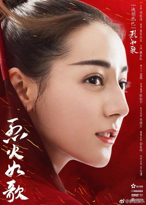 Địch Lệ Nhiệt Baxinh đẹp trên poster phimLiệt hỏa như ca.
