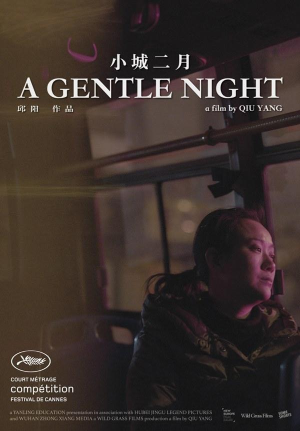 LHP Cannes 2017: Mặc Phạm Băng Băng làm giáo khảo, phim Trung vẫn bị thất sủng! - Ảnh 4.