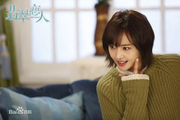 """Nín thở chờ đợi """"Người Tình Phỉ Thuý"""" của Lee Jong Suk lên sóng trong năm nay! - Ảnh 4."""