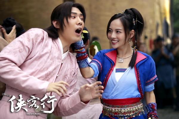 """Fan Kim Dung phấn khởi trước sự trở lại của """"Hiệp Khách Hành"""" bản chính chuyên - Ảnh 8."""