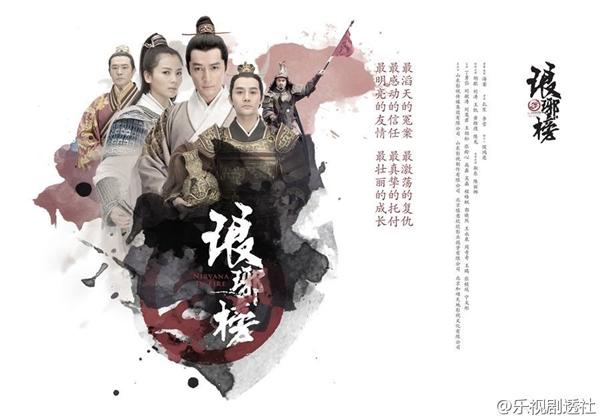 """Có quá phiến diện khi nói """"Phim Trung Quốc bây giờ thua xa Hàn Quốc""""? - ảnh 4"""