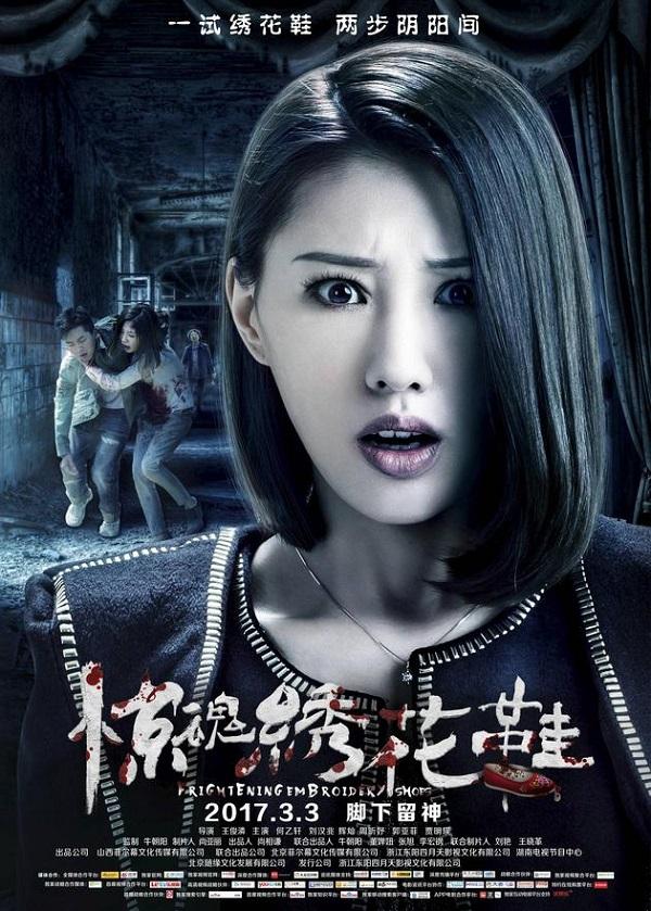 Điện ảnh Hoa Ngữ tháng 3 vắng bóng các tên tuổi nổi tiếng - Ảnh 6.