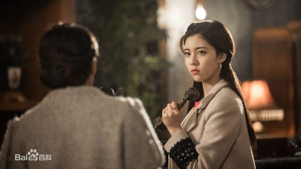 """Nín thở chờ đợi """"Người Tình Phỉ Thuý"""" của Lee Jong Suk lên sóng trong năm nay! - Ảnh 10."""