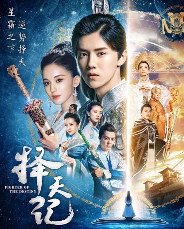 """Nhìn lại 11 phim truyền hình Hoa Ngữ """"làm mưa làm gió"""" nửa đầu năm 2017 - Ảnh 6."""