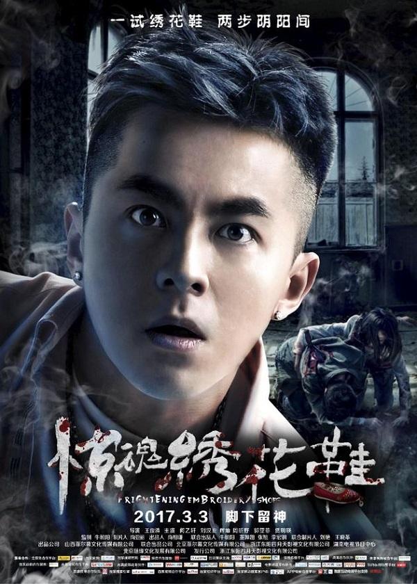 Điện ảnh Hoa Ngữ tháng 3 vắng bóng các tên tuổi nổi tiếng - Ảnh 7.