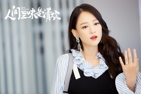 Đạo diễn Hoàng Tử Ếch hô biến Trần Kiều Ân thành thiếu nữ vui vẻ - Ảnh 5.