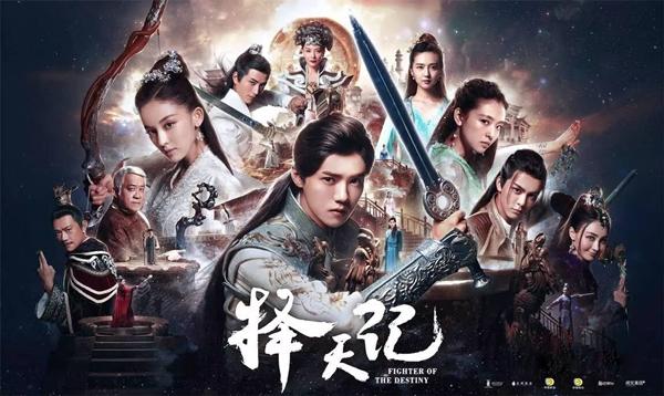"""Nhìn lại 11 phim truyền hình Hoa Ngữ """"làm mưa làm gió"""" nửa đầu năm 2017 - Ảnh 7."""