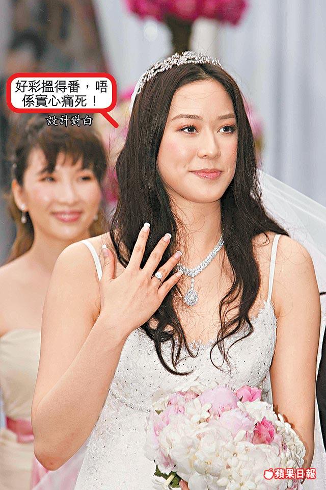 Có gì ở đám cưới vượt mặt hôn lễ Angela Baby - Huỳnh Hiểu Minh về độ khủng? - Ảnh 7.