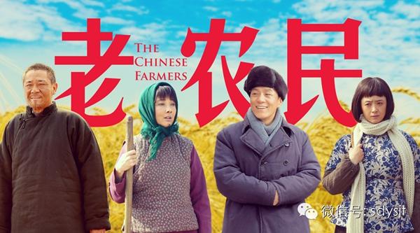 """Có quá phiến diện khi nói """"Phim Trung Quốc bây giờ thua xa Hàn Quốc""""? - ảnh 6"""