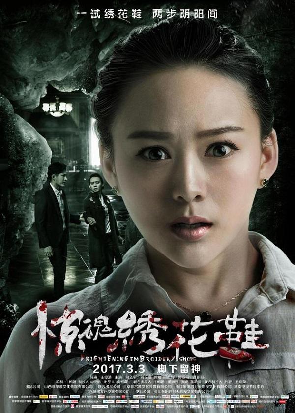 Điện ảnh Hoa Ngữ tháng 3 vắng bóng các tên tuổi nổi tiếng - Ảnh 8.