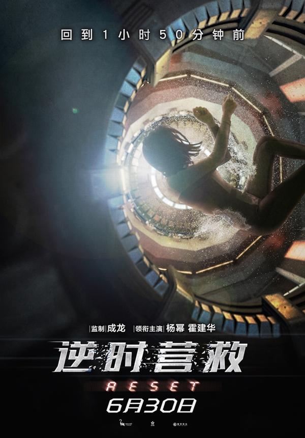 Dương Mịch đếm ngược từng giây, đối đầu với Hoắc Kiến Hoa trên màn ảnh - Ảnh 9.