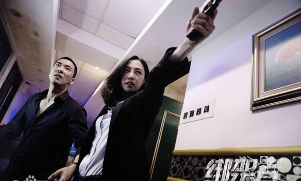 Chàng Kong tiếp tục đại náo BXH phòng vé xứ Trung - Ảnh 7.