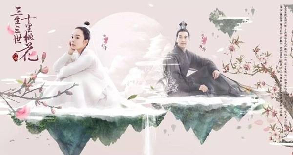 LHP Cannes 2017: Mặc Phạm Băng Băng làm giáo khảo, phim Trung vẫn bị thất sủng! - Ảnh 7.