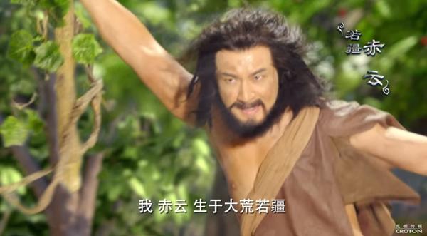 """""""Thượng Cổ Tình Ca"""" của Huỳnh Hiểu Minh: Thử thách cực hạn với khán giả! - Ảnh 6."""
