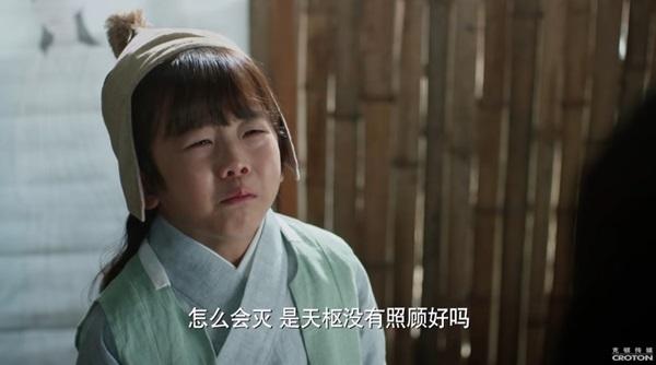 """Xé lòng với những cảnh thương tâm của Dương Mịch – Triệu Hựu Đình trong """"Tam Sinh Tam Thế"""" - Ảnh 9."""