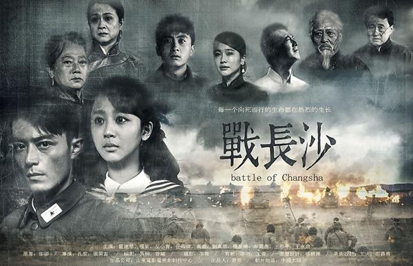 """Có quá phiến diện khi nói """"Phim Trung Quốc bây giờ thua xa Hàn Quốc""""? - ảnh 7"""