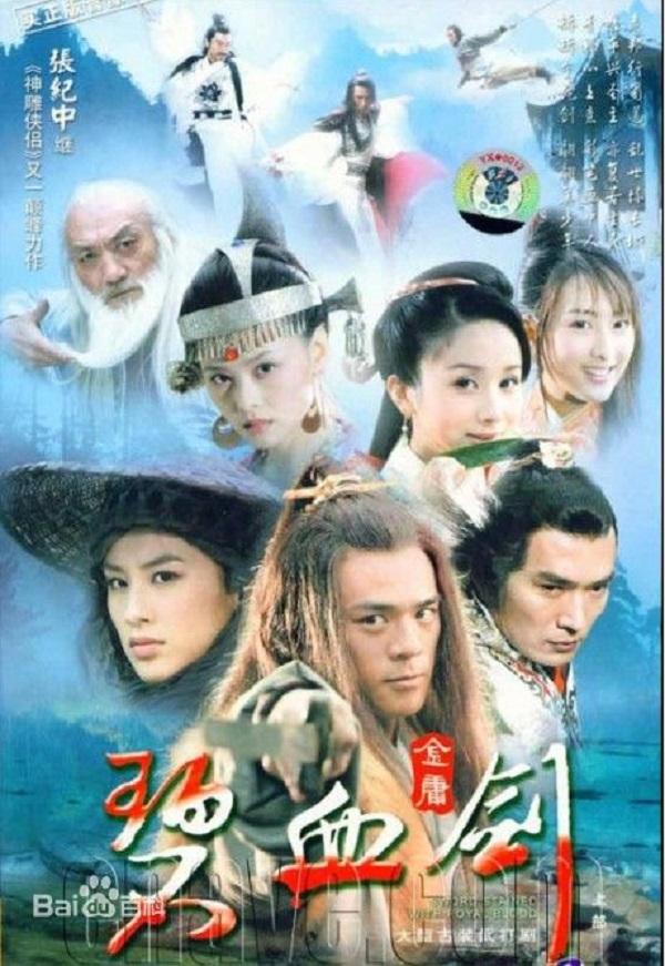 Phim cổ trang Trung Quốc xưa và nay: Đáng nhớ vs. thị trường (P.1) - Ảnh 7.