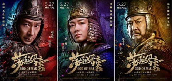 Hoàng Tử Thao tuổi 19 chạm trán Trịnh Khải tại màn ảnh Hoa Ngữ tháng 5 - Ảnh 12.