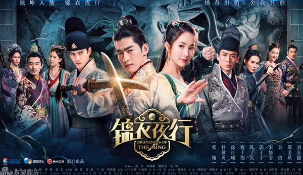 """Nín thở chờ đợi """"Người Tình Phỉ Thuý"""" của Lee Jong Suk lên sóng trong năm nay! - Ảnh 6."""