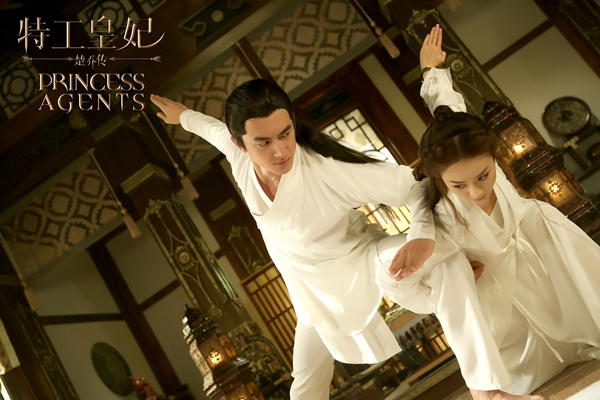 """Nhìn lại 11 phim truyền hình Hoa Ngữ """"làm mưa làm gió"""" nửa đầu năm 2017 - Ảnh 10."""