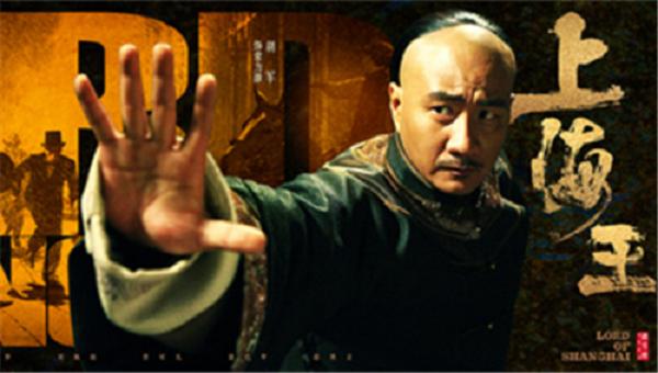 Điện ảnh Hoa Ngữ tháng 3 vắng bóng các tên tuổi nổi tiếng - Ảnh 12.