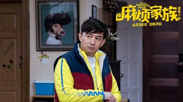 Hoàng Tử Thao tuổi 19 chạm trán Trịnh Khải tại màn ảnh Hoa Ngữ tháng 5 - Ảnh 16.