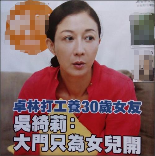 Con gái Thành Long bỏ học đi làm nuôi bạn gái 30 tuổi, mặc mẹ ruột đón sinh nhật và Trung Thu trong thiếu thốn tình cảm - Ảnh 4.