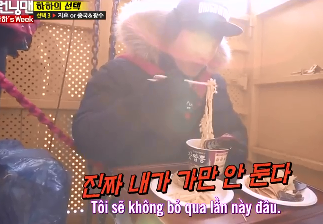 Điểm yếu của Song Ji Hyo đây rồi! Xin đừng đùa với mợ! - Ảnh 8.