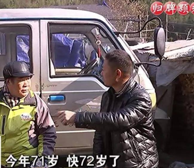 Bị phản đối chuyện tình cảm, ông già 71 tuổi cầm ghế phang con trai để bảo vệ người yêu kém 25 tuổi - Ảnh 1.