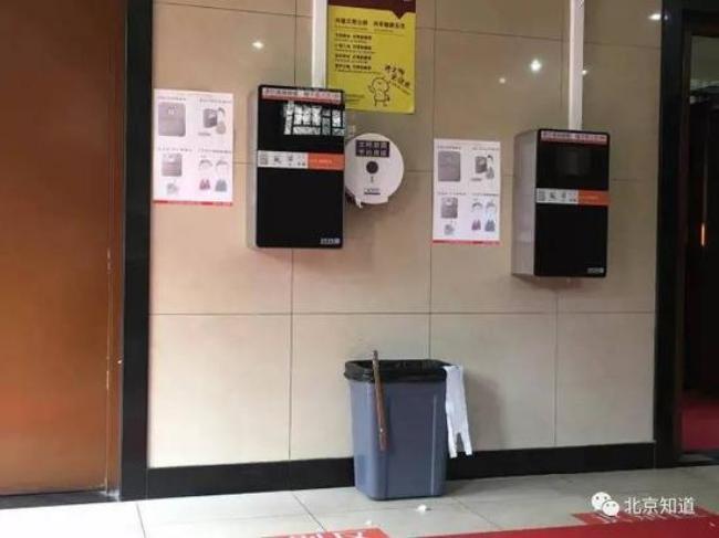 Chuyện thật như đùa ở Bắc Kinh: Lắp máy nhận diện gương mặt phát giấy vệ sinh để tránh biển thủ - Ảnh 3.