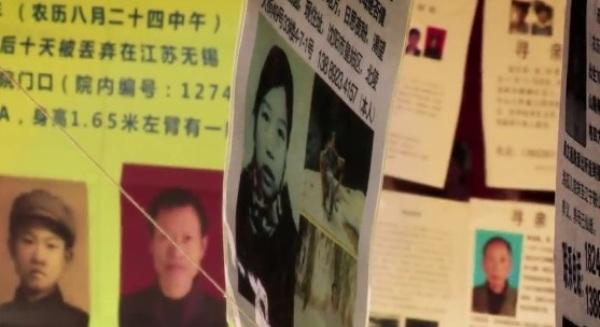 Trung Quốc: Hành trình tìm lại cha mẹ đẻ của những bé gái ngoài kế hoạch - Ảnh 1.