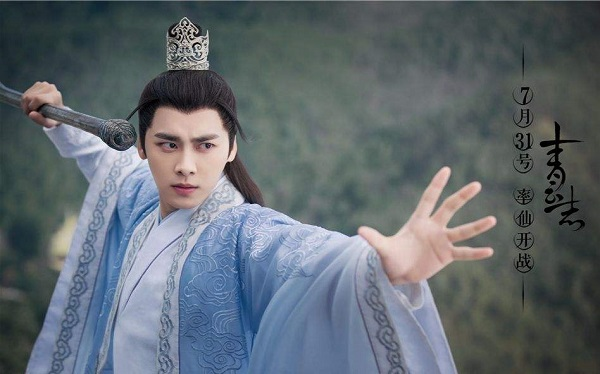 """Lý Dịch Phong nhận cả núi """"gạch đá"""" khi được đề cử tại giải thưởng Hoa Đỉnh lần thứ 22 - Ảnh 1."""