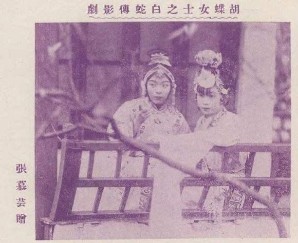 21 nàng Bạch Xà đẹp như mộng trên màn ảnh Châu Á qua năm tháng - Ảnh 1.