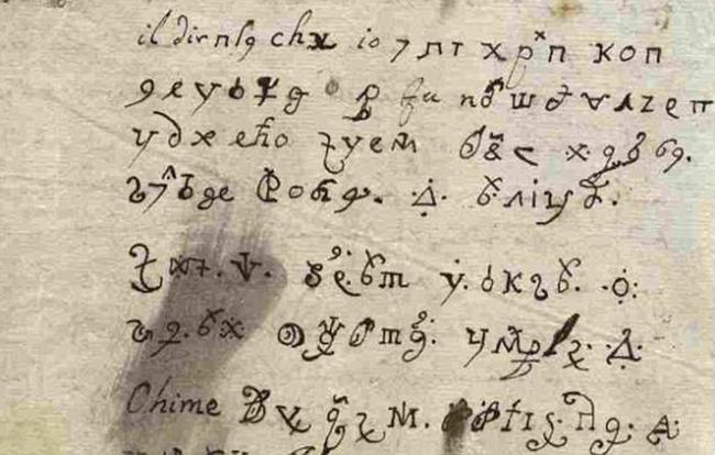 Giải mã bức thư bí ẩn 350 năm tuổi của nữ tu sĩ bị cho là quỷ Satan nhập - Ảnh 1.