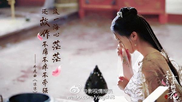 """Không thể nhận ra nổi Lưu Thi Thi vì đoàn phim """"Túy Linh Lung"""" dùng photoshop quá """"có tâm"""" - ảnh 10"""