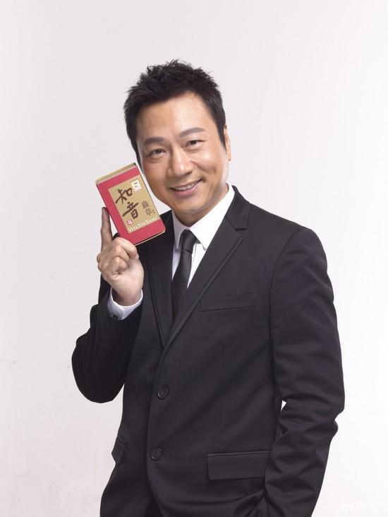 5 diễn viên TVB vượt khó, đi lên từ vai phụ! - Ảnh 10.