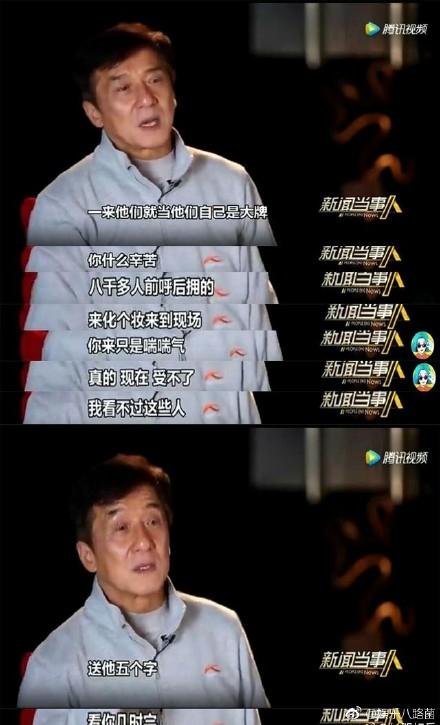 """Mặt mũi te tua vì đóng phim, Dương Mịch vẫn bị """"chửi xéo"""" là làm màu - Ảnh 10."""