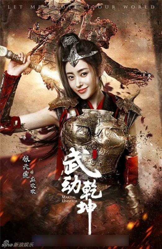 Với 9 phim Hoa ngữ này, bạn sẽ được tận hưởng một năm 2017 đa sắc thái - Ảnh 11.