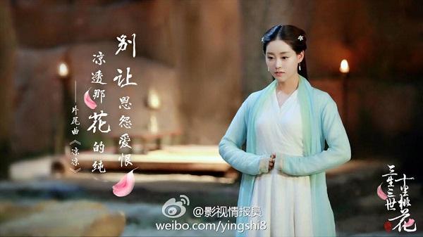 """Không thể nhận ra nổi Lưu Thi Thi vì đoàn phim """"Túy Linh Lung"""" dùng photoshop quá """"có tâm"""" - ảnh 11"""