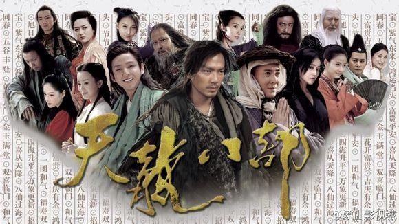 6 thánh địa quay phim cổ trang mọt phim Trung nào cũng phải biết - Ảnh 11.