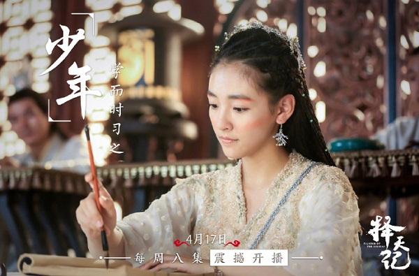 """Hóng ngày Luhan bán nude? Đừng bỏ qua """"Trạch Thiên Ký""""! - Ảnh 10."""